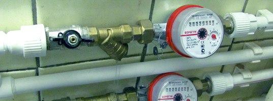 услуги по замене счетчиков воды в Новосибирске. Сибмастер 375-74-19